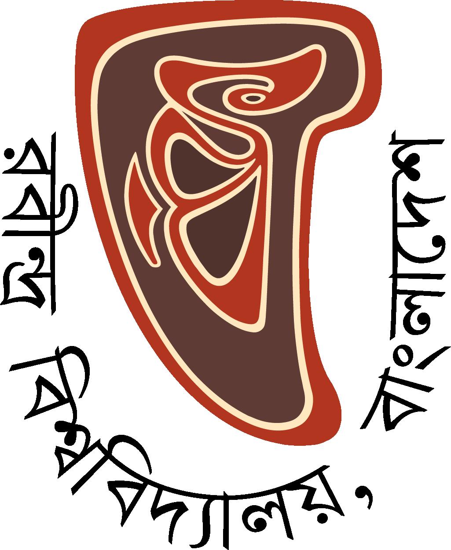 ২০১৯-২০ শিক্ষাবর্ষে ১ম বর্ষ স্নাতক/স্নাতক(সম্মান) শ্রেণিতে ভর্তি পরীক্ষা